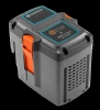 GARDENA smart Battery BLi-40/100