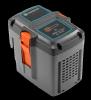 GARDENA smart Battery BLi-40/160